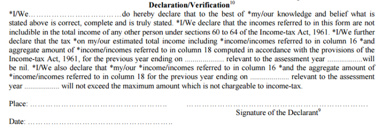 Form 15G - Declaration and Verification