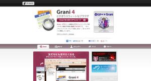 Grani(グラニ)  とびきりスウィートなブラウザ   フェンリル