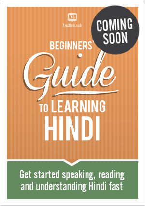 Beginners' guide to learning Hindi