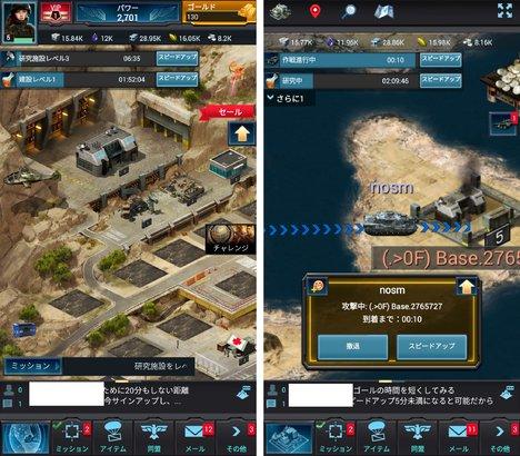 mobilestrikeImg01