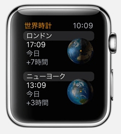 apple watch 世界時計