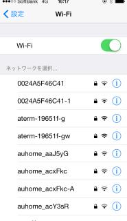 wifi 設定