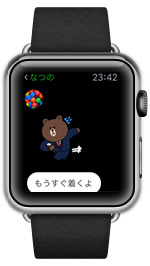 apple watch line2