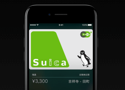 iphone-suica-felica