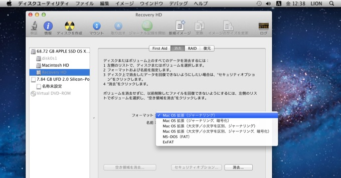 Mac-OS-10-7-Lion-Disk-Utility-support-format