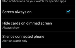 How to block unwanted app notifications from Android wear?