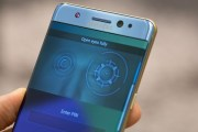 How to set up Iris Scanner on Galaxy Note 7