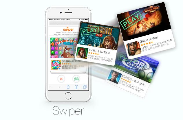 mobile-ad-innovation-swiper