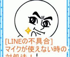 grae_r