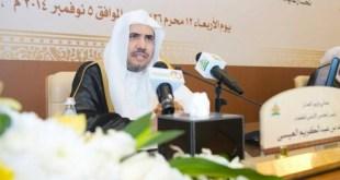 وزير العدل أثناء إلقاء كلمة الافتتاح