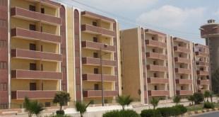 أسواق العقارات في مصر(الشقق السكنية)