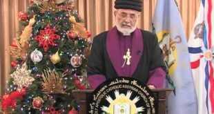 الرسالة البطريركية للعيد المقدس لميلاد سيدنا يسوع المسيح لسنة 2013