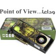 شركة Point of View المصنعة للبطاقات تعلن إفلاسها رسمياً!