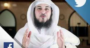 השיח' מוחמד אלעריפי סעודיה