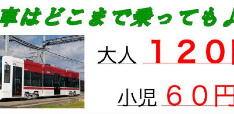長崎県営野球場(ビッグNスタジアム)行き方ガイド