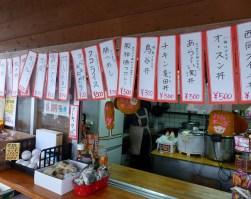 【飲食ブース】2014阪神タイガース春季キャンプ@宜野座