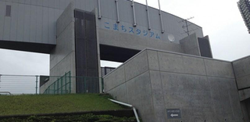 【座席表】こまちスタジアム(秋田県立野球場)