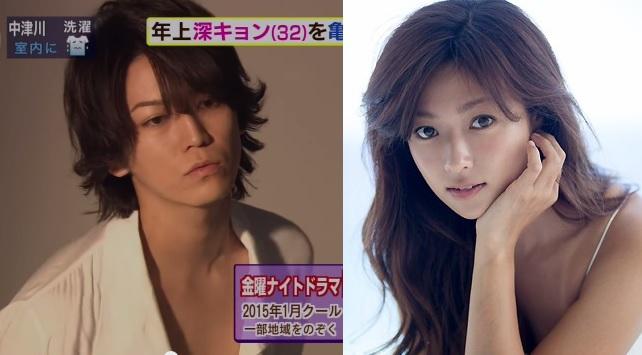 Kamenashi Kazuya and Fukada Kyoko teams up anew in new