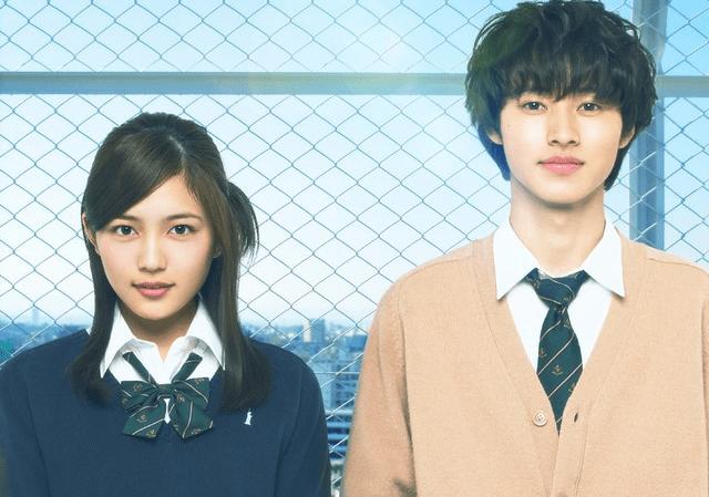 Kento Yamazaki ve Haruna Kawaguchi Aynı Filmde! /// 9 Mart 2016