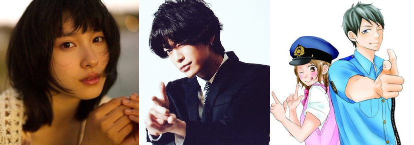 "Kazuya Kamenashi and Tao Tsuchiya play a secretly married couple in ""P to JK"" movie adaptation"