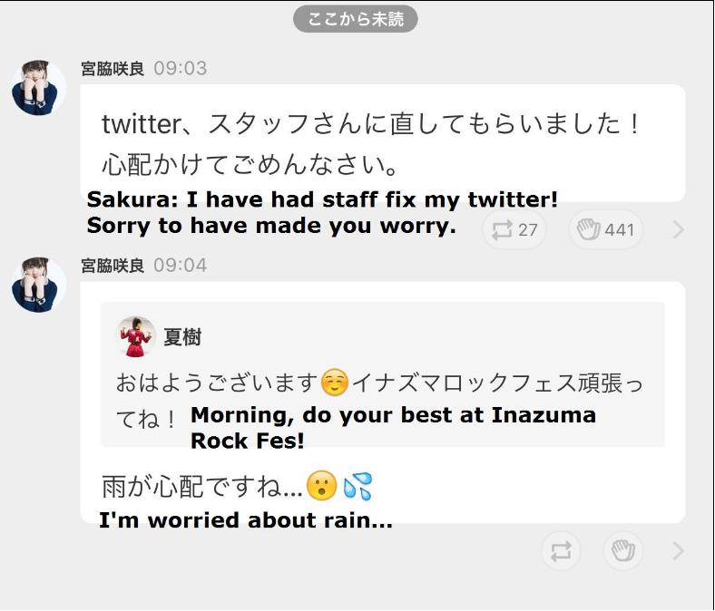 sakura_tweet2