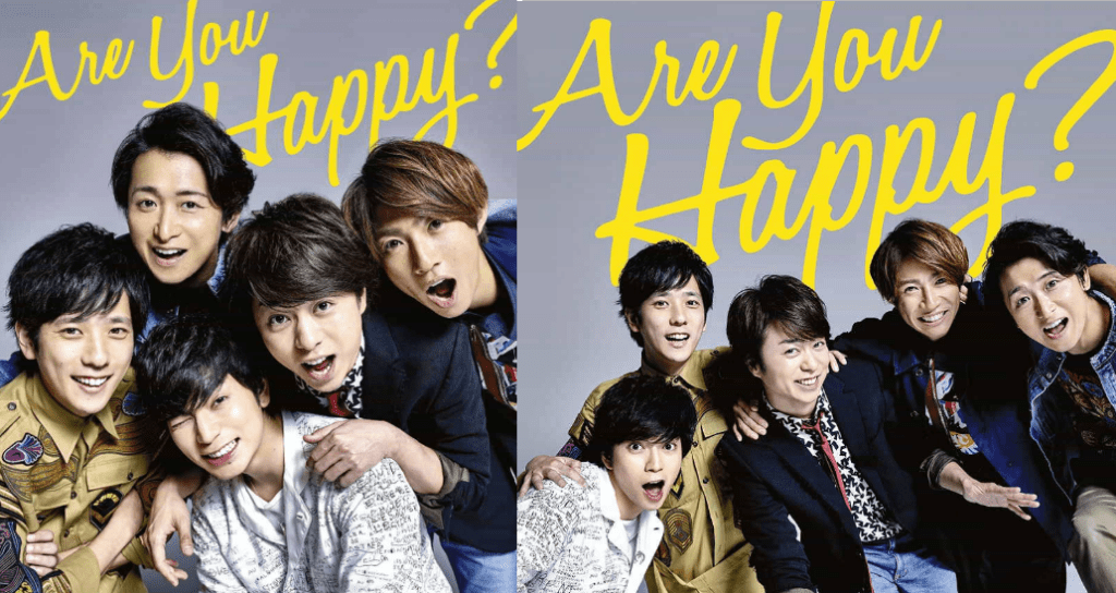 ARASHI Are You Happy? album cover LE and RE