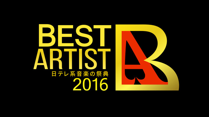 Arashi, Perfume, [Alexandros], Leo Ieiri, and More Perform on Best Artist 2016