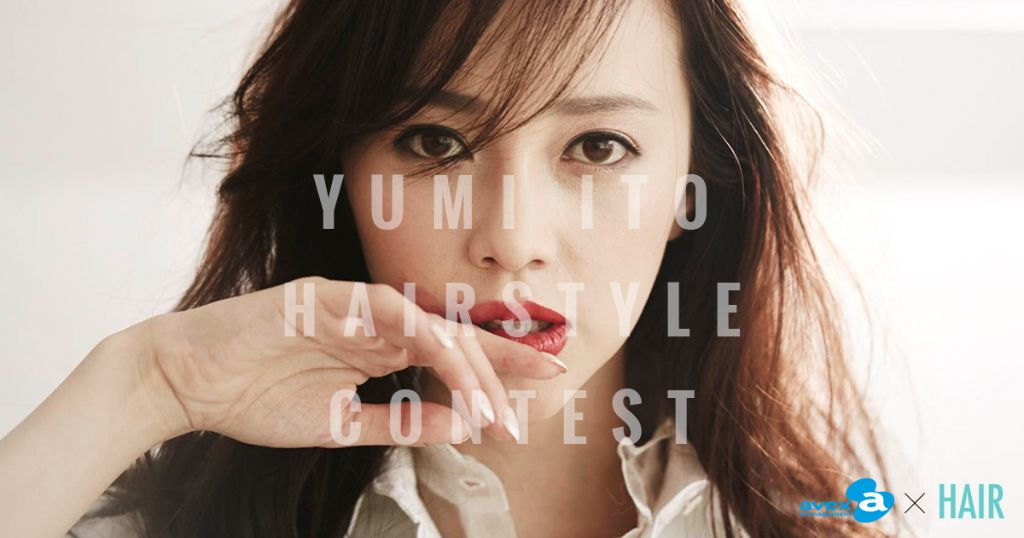 Yumi Ito (ICONIQ) wants you to choose her new winter hairstyle