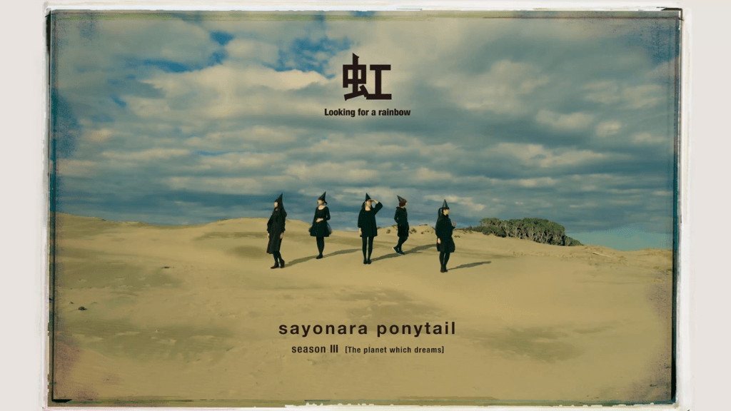 Sayonara Ponytail are Looking for a 'Rainbow' in New Song