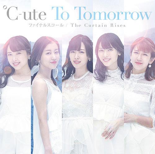 C-ute_-_To_Tomorrow_Lim_A