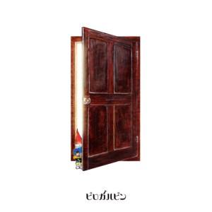GnomeNoSekai-Cover