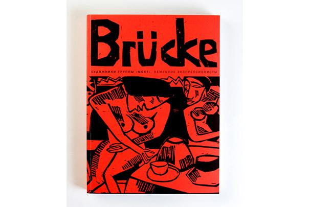 layout-brucke-01