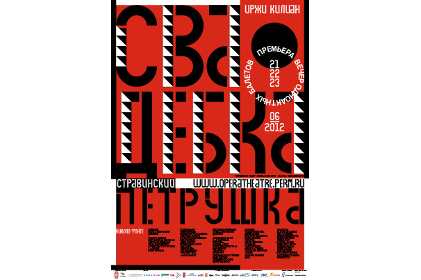 svadebka-1