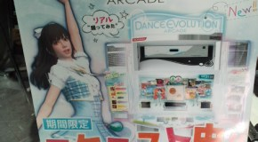 Konami brings Dance Masters to arcades as Dance Evolution Arcade