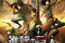 JAEPO 2016: Capcom Keeps Attack On Titan Arcade and Cytus Omega Alive