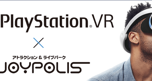 VR Arcade News: Sega Joypolis To Test PlayStation VR; VRCade Joins With Smartlaunch
