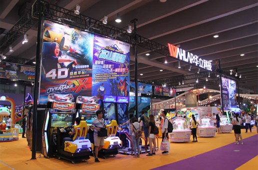 New Concepts Shown At GTI Asia China Expo 2016: Video Games 'N VR