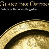'Christian Art from Bulgaria' Exhibit Unveiled in Austria's Klosterneuburg Monastery by National Museum of Archaeology in Sofia