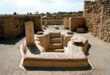 baptistère de Sbeitla
