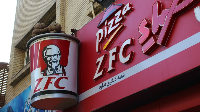 A fake KFC and Pizza Hut restaurant called ZFC in Esfahan, Iran.