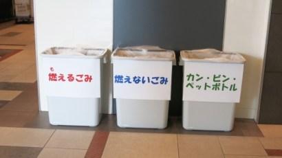 鞠子(まりこ)幸則のゴミ不法投棄場所はどこ?分別できない町議て・・・