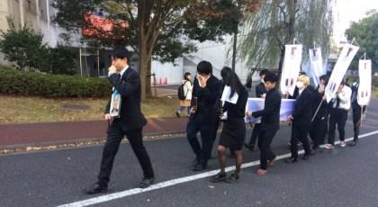 多摩美大の葬式ごっこ動画の意味は?佐野研二郎の盗用疑惑と関係は?