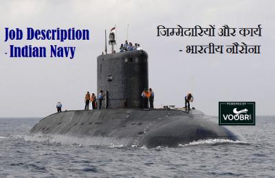 Navy_job_description