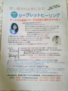 NEC_2294