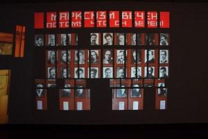 "Ирина Нахова, выставка ""Ремонт"", Stella Art Foundation, 2012 // Фото: safmuseum.org"