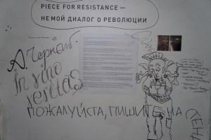 зубкова-васильева