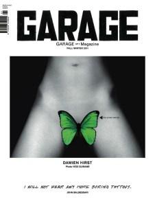 Garage #1 б