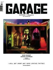 Garage #1 в