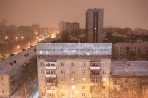 Тимофей Радя. Кое-что. Екатеринбург, 2014