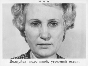 Владимир Куприянов, Памяти Пушкина, 1984 // Фото: mamm-mdf.ru